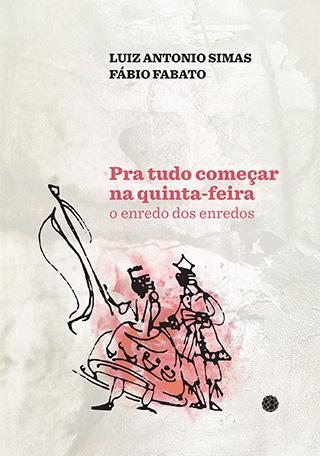 5afeira_CAPA